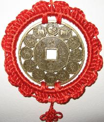 Chinese Zodiac Hanger, Chinese Zodiac Coin, Chinese Horoscope animals, Mystic Knot, Chinese Zodiac animals, Dragon and Phoenix, Chinese Zodiac coin hanger, Feng Shui Protection hanger, 12 Chinese Horoscope Feng Shui Coin Tassels, authentic Chinese Mystic Knots, Chinese Mystic Knots, red silk authentic Chinese knotting, authentic Chinese knotting, Twelve Chinese Horoscope Animals With Coin Talisman, Feng Shui family protector, Chinese family protector