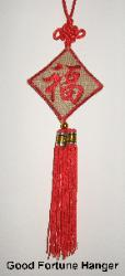 Good Fortune Hanger, Feng Shui Money Hangers, feng shui helpful people and travel bagua area, feng shui synchronicity bagua area cure, feng shui lucky charms, Chinese New Year Gift, Traditional Chinese New Year Gift, Feng Shui Chinese New Year Gifts, Chinese New Year Gifts