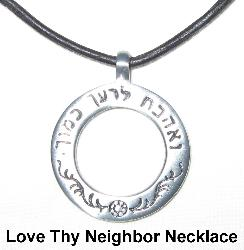 Love Thy Neighbor Necklace, Love Thy Neighbor Charm, Hebrew Love Thy Neighbor Necklace, Jewish Love Thy Neighbor Necklace, Hebrew Love Thy Neighbor Charm, Jewish Love Thy Neighbor Charm, Love Thy Neighbor cord necklace, Thou shalt love thy neightbor as thyself charm, Thou shalt love thy neightbor as thyself charm necklace, Bar Mitzvah Gift, Bat Mitzvah Gift, Jewish Jewelry, Jewish Jewellery, religious jewelry