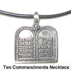 Ten Commandments Necklace, Ten Commandments Charm, Hebrew Ten Commandments Necklace, Hebrew Ten Commandments Charm, Jewish Ten Commandments Charm, Jewish Ten Commandments Necklace, Ten Commandments cord necklace, Bar Mitzvah Gift, Bat Mitzvah Gift, Jewish Jewelry, Jewish Jewellery, religious jewelry