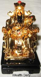 Feng Shui Wealth Deity, god of Wealth, Tua Peh Kong, Tua Peh Gong, Tua Pek Kong, Da Bo Gong, Da Po Gong, Zhang Li, gold ingot, ruyi, ru yi, Chinese Good Fortune character, Good Fortune character, Chinese Good Fortune, Feng Shui wealth god, Feng Shui Wealth, Feng Shui Wealth cures, Feng Shui Wealth symbols, Malaysian Feng Shui wealth god, Chinese Money Cure, Chinese Money god, Feng Shui Money Cure, Feng Shui Money symbol, Chinese Money symbol